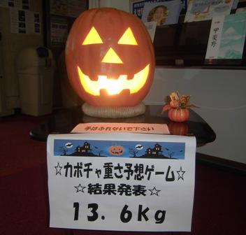 ハロウィン?10.24 (3).JPG