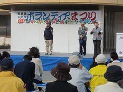 ボラ祭り閉会式.JPG