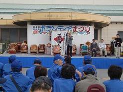ボラ祭り開会式.JPG