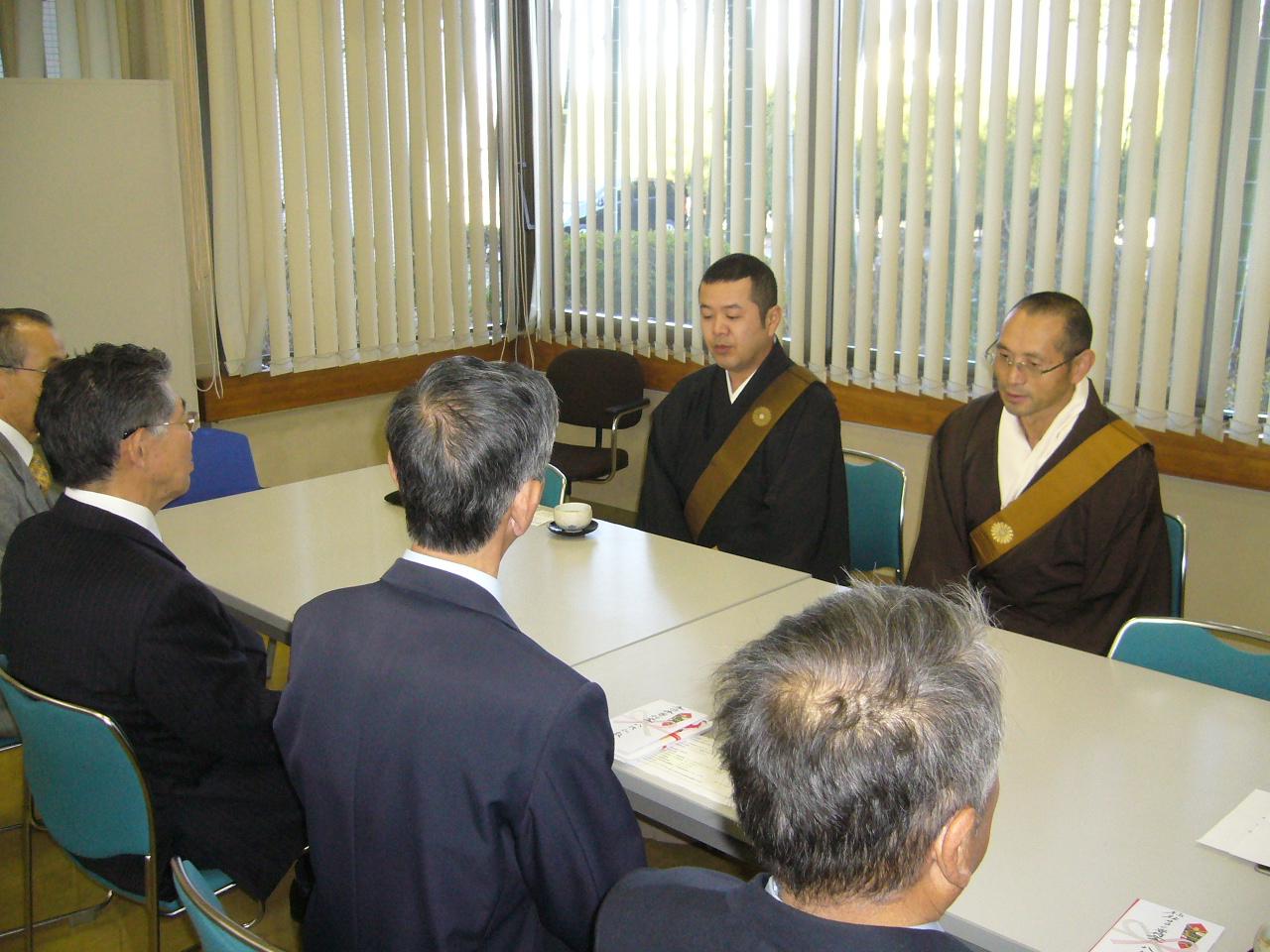 八代仏教会寄付贈呈式?.JPG