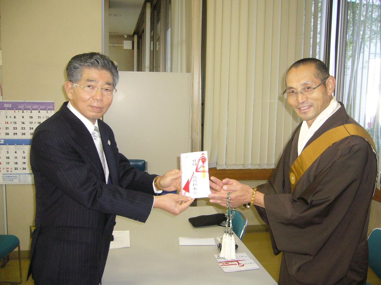 八代仏教会寄付贈呈2.JPG
