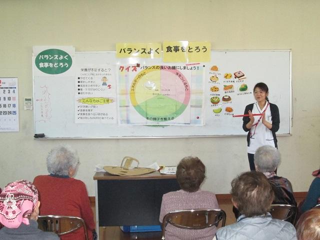 甲州リハ村松管理栄養士 (1).JPG