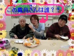 画像 komiyama1.jpg