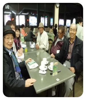 美術館お茶ブログ.jpg