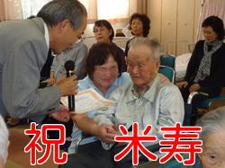 長田義広.jpg