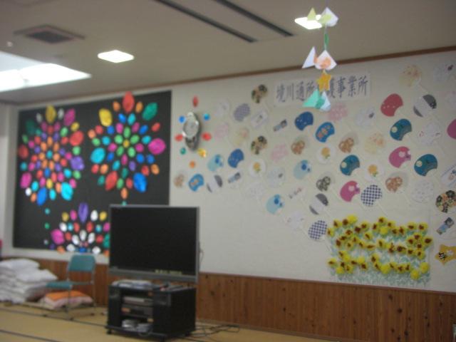 8月の壁.JPG
