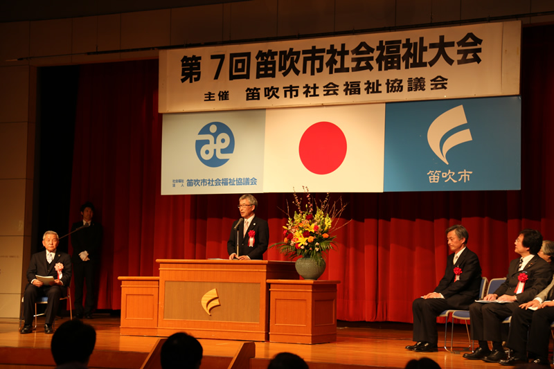 http://www.fuefuki-shakyo.or.jp/oshirase/IMG_4469_low.jpg