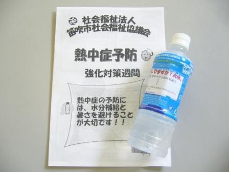 P1070455.JPG