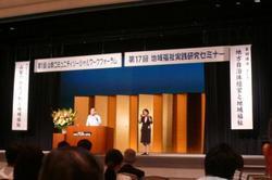 P1050621.JPGのサムネール画像