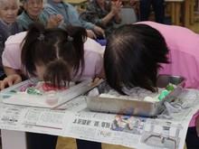 春日居運動14-8.JPGのサムネール画像