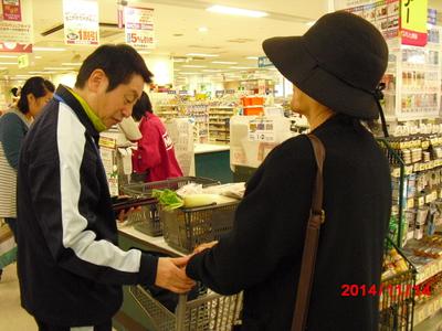 訪問研修1-1.JPG