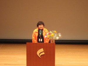 開会1.JPG