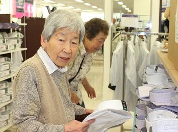 no-top買い物6.JPGのサムネール画像