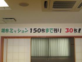 IMG_1547.JPG