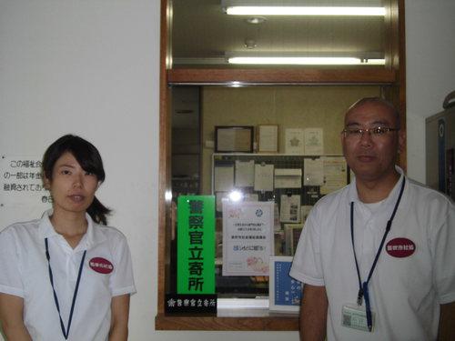 窓口(春日居).JPG