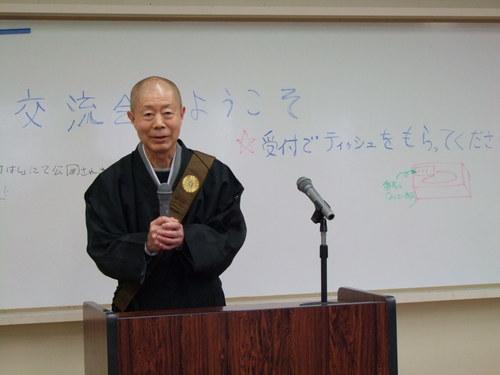 仏教会会長