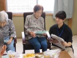 image1.JPGのサムネール画像