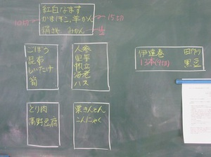 IMG_8809.JPGのサムネール画像