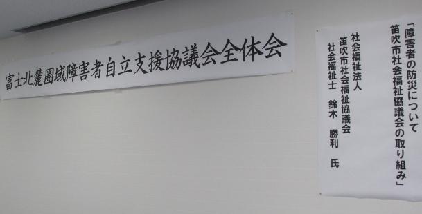 fuji_0003 (640x480).jpg