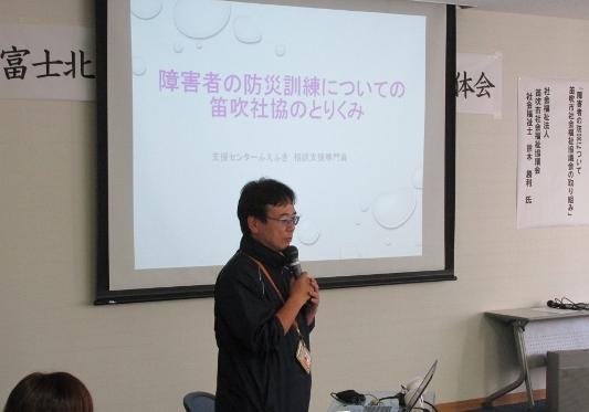 fuji_0006 (640x480).jpg