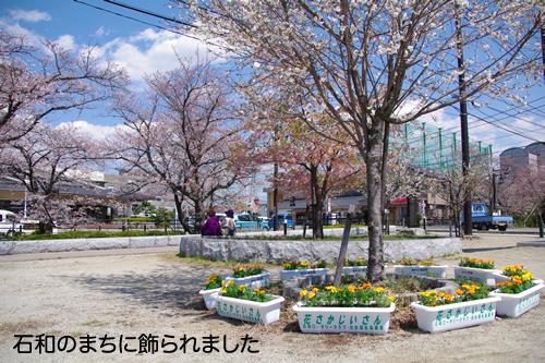onsendoori.jpg