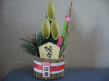 syougatu2.jpg